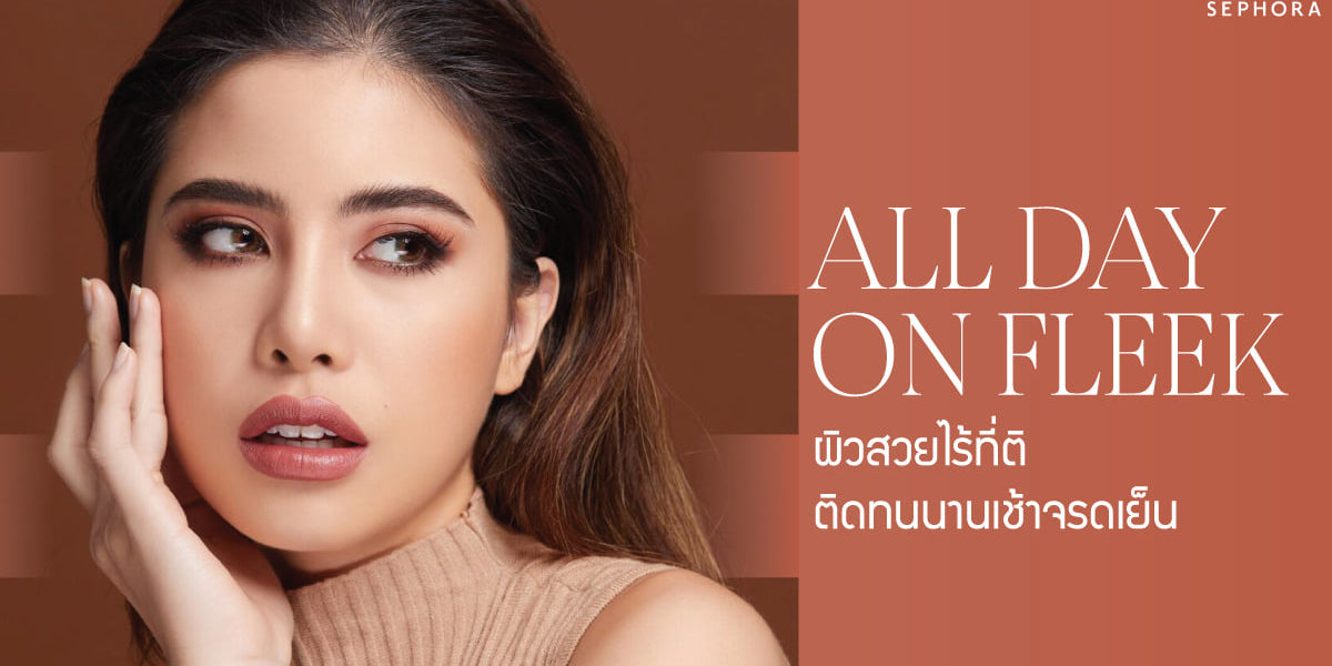 sephora thailand – all day on fleek – make-up by thailand – savourbytina